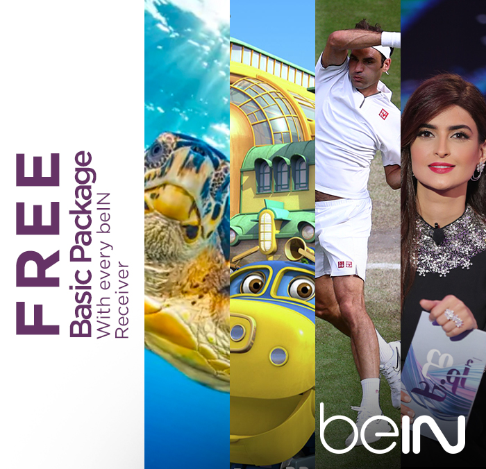 beIN Promotions - Get beIN, beIN Media Server at best price ! - beIN