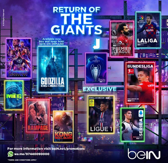 beIN Promotions - Get beIN, beIN Media Server at best price ! - beIN